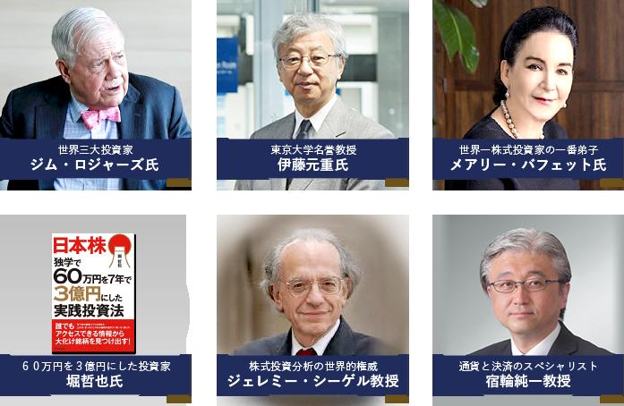 日本一の講義の質