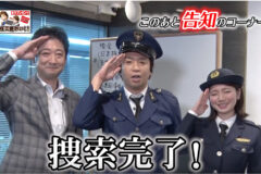 GFS校長市川雄一郎がテレビ番『ホリプレゼンツ求人任三郎がいく!』に出演しました。