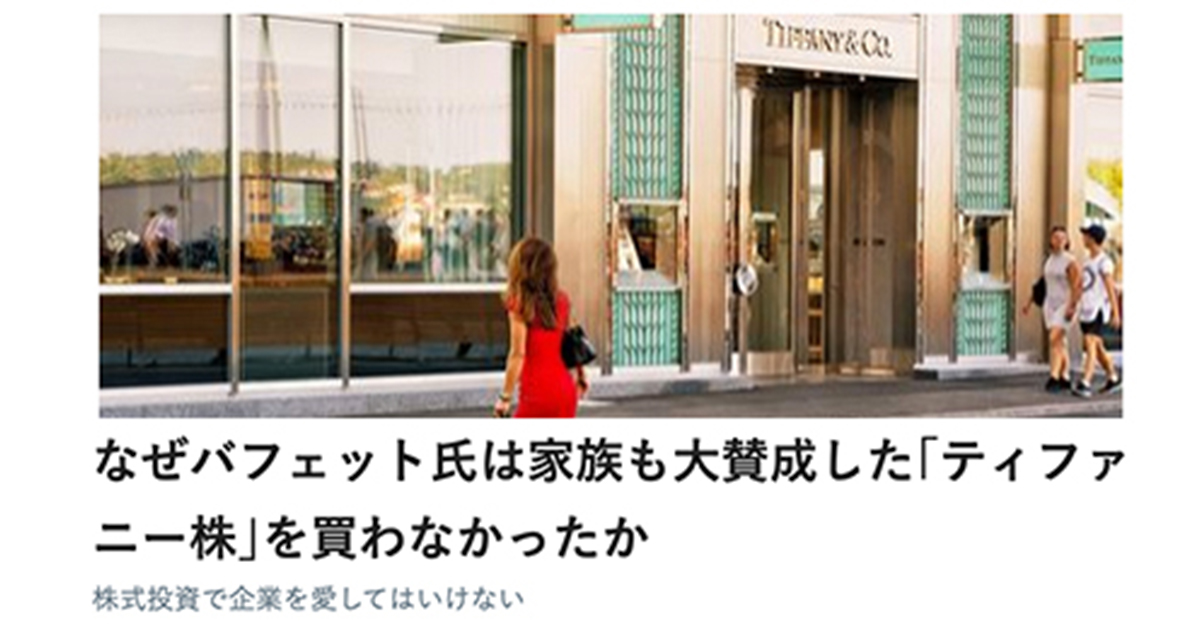 GFS校長・市川雄一郎の『PRESIDENT Online』掲載記事【3/3】