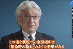FS顧問・宿輪純一先生がTBS『サンデーモーニング』にご出演