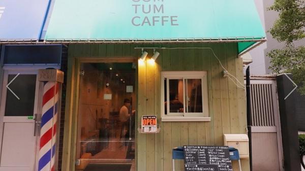 ソムタムカフェ