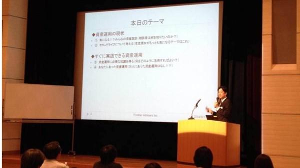 市川雄一郎は、メディア・銀行・東京証券取引所の知恵袋!