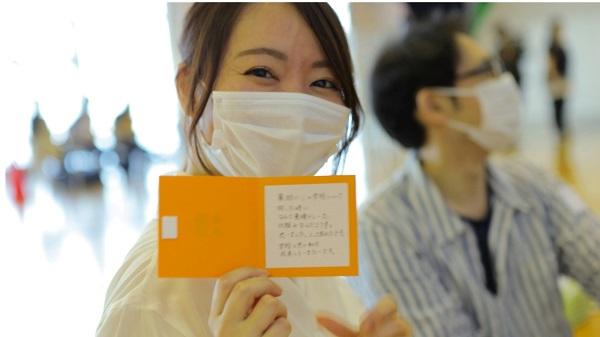 GFS生徒さんからのメッセージカード