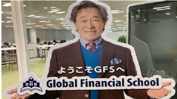 GFS運営会社、おしゃれな新オフィスに引っ越しました!